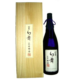 川中島 幻舞 大吟醸 香り酒 1800ml(かわなかじま げんぶ)