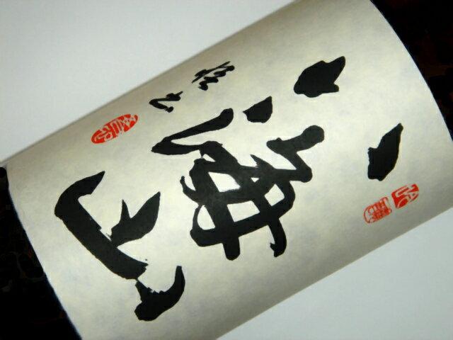 八海山 純米吟醸 1800ml 日本酒 八海山 普通酒 八海山 八海醸造 新潟 お中元