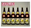 【送料無料】【代引手数料】【6本セット】新潟県の地酒『八海山 清酒 1800ml 6本セット』八海醸造 贈りものやプレゼン…