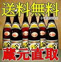 【代引手数料・送料無料 セット】日本酒 新潟県の地酒『八海山 清酒 1800ml 6本セット』八海醸造 贈りものやプレゼ…