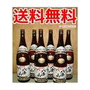 (代引手数料無料) (日本酒セット)新潟県の地酒『八海山 特別本醸造 1800ml 6本セット』八海醸造 贈りものやプレゼン…