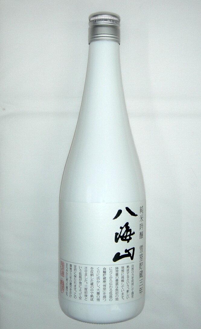 八海山 純米吟醸 雪室貯蔵三年 720ml 八海醸造 贈りものやプレゼントにも!お歳暮・お年賀・お中元・ 敬老の日ギフト・内祝・お誕生日・お祝・のし対応