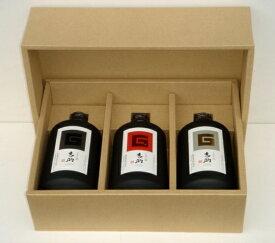 贈答 焼酎ギフト 芋焼酎 霧島酒造 吉助セット 720m×3本セット 飲み比べ 箱入 贈り物