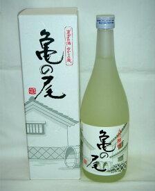 亀の尾 大吟醸 生貯蔵酒 720ml箱入