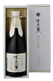 水芭蕉 純米大吟醸 720ml箱入(群馬県産地酒・川場村)【永井酒造】