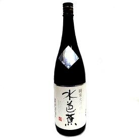 【永井酒造】水芭蕉 純米大吟醸 翠 1800ml (群馬県産地酒・川場村)