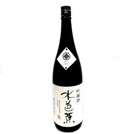 水芭蕉 吟醸 1800ml【永井酒造】(群馬県産地酒・川場村)