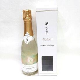 MIZUBASHO Artist Series フローラルスパークリング 2020 片岡鶴太郎 360ml (群馬県産地酒・川場村)【永井酒造】(発泡清酒)