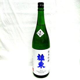 雄東 生もと純米吟醸原酒 1800ml (R1BY)【要冷蔵】クーポン