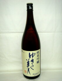 秋田県 秋田醸造 ゆきの美人 純米吟醸 1800ml 竿灯