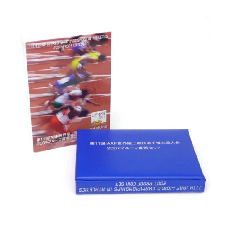 平成19年 第11回IAAF世界陸上競技選手権大阪大会 2007プルーフ貨幣セット 特製メダル入(37842)