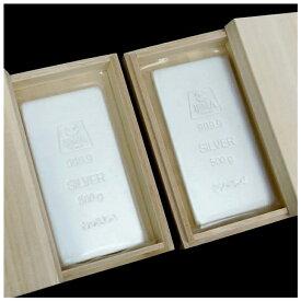 井嶋金銀工業 純銀 インゴット ingot 500g×2本セット /シルバー/SV999.9 1000g 1kg(54856)