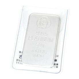 【新品】徳力本店 プラチナ インゴット 50g 純プラチナ プラチナバー Pt999.5 ingot(44359)