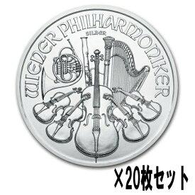【P5倍!楽カ&エントリー】【最大3万円クーポン】 ウィーン銀貨 1オンス 2021年 20枚セット(20オンス) クリアケース入り 1oz オーストリア造幣局発行 銀貨 Silver Coin /シルバー/99.99%(純銀)(55936)