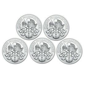 【P5倍!楽カ&エントリー】【最大3万円クーポン】 銀貨 ウィーン銀貨 1オンス 5枚セット(5オンス) 2021年 クリアケース入り 1oz オーストリア造幣局発行 Silver Coin(55516)