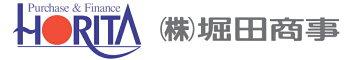 堀田商事質店 楽天市場店