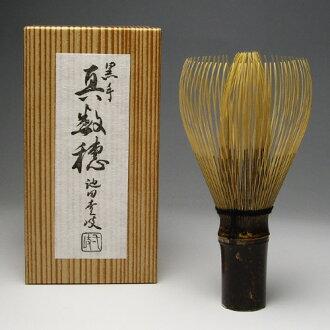 Black Bamboo Matcha Whisk Japanese traditional craftsman, Iki Ikeda handmade Chasen made in japan