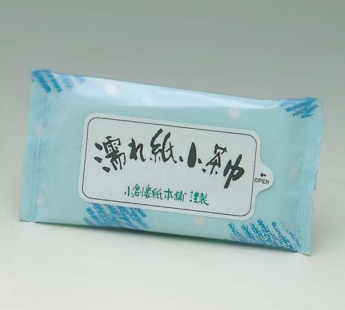 【茶道具 茶巾】濡れ紙小茶巾 10枚入