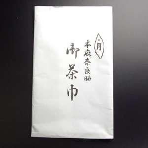 【茶道具 茶巾】 星月 本麻茶巾 保田織