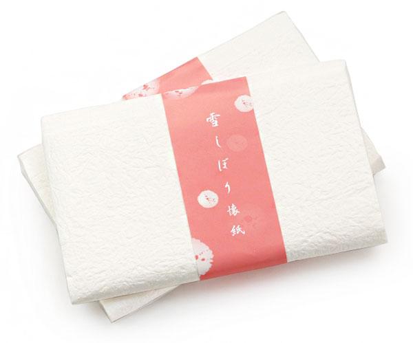 【茶道具 懐紙 かいし】柔らかい懐紙 雪しぼり 2帖入り