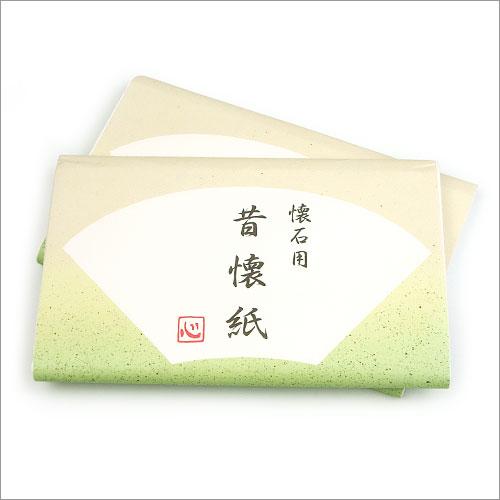 【茶道具 懐紙/かいし】懐石用 昔懐紙 2帖入