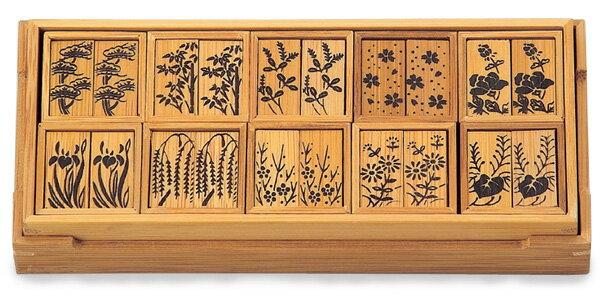 【茶道具 七事式道具】十種香札 白竹
