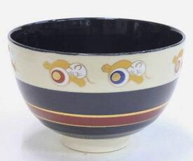 茶道具 抹茶碗 黒仁清干支茶碗 西尾瑞豊作