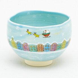 茶道具 クリスマス 抹茶碗 色絵 クリスマスの街 東山深山作