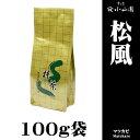 100 matsukaze2