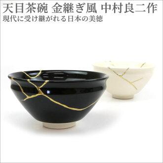 Tenmoku Matcha tea bowl Kintsugi style Kyo Ware Matcha Chawan Tea Bowl Ryoji Nakamura