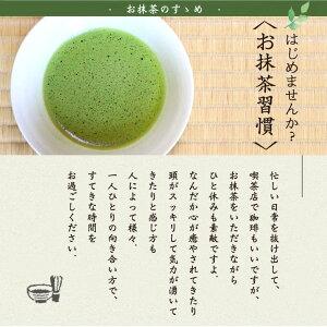 お気軽お抹茶セット6種類の桜の抹茶碗