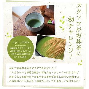 茶道具茶道セット抹茶セットギフト対応ほっこりお抹茶セットさくら