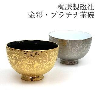 Matcha bowl Gold or platinum Arita ware Long-established pottery Kajikensijisya