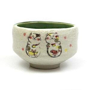 【茶道具抹茶碗/小茶碗/野点茶碗】小茶碗花模様オレンジ豊窯作