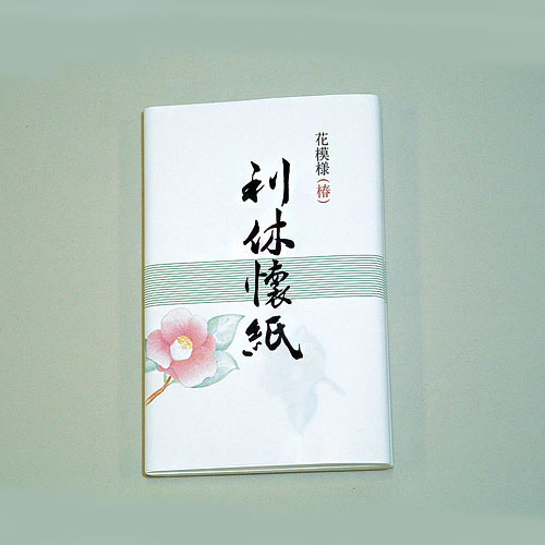 【茶道具 新春・干支】カラー「花柄懐紙」椿 2帖入