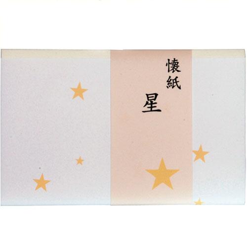 【茶道具 新春・干支】クリスマス懐紙 星