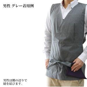 茶道ベスト形お稽古着ポケット付き男女兼用フリーサイズベルトいらずポンチョ形式帛紗、古袱紗懐中、持ち運び便利、男性にも女性にも