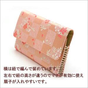 【茶道具入門セット】裏千家初歩セット女性用帛紗交織タイプ