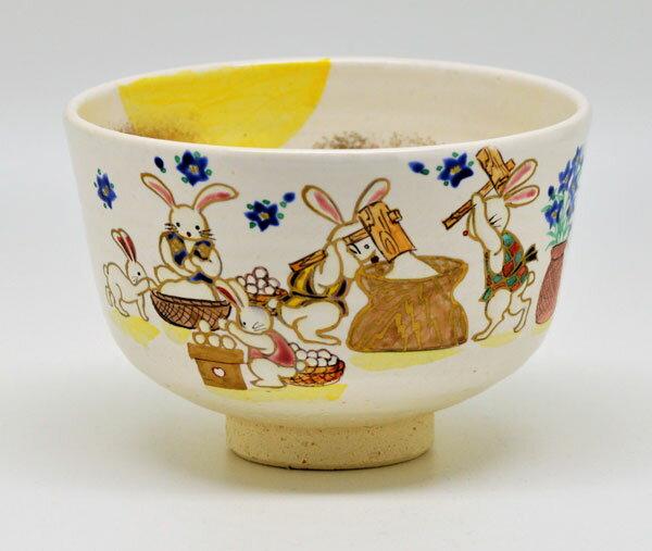 【茶道具 秋の抹茶碗】茶碗 白釉 兎の餅つき 水出宋絢作