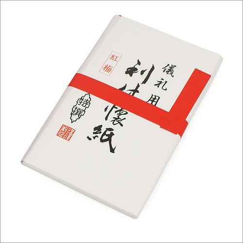 【茶道具 懐紙/かいし】儀礼用懐紙 紅梅 1帖入