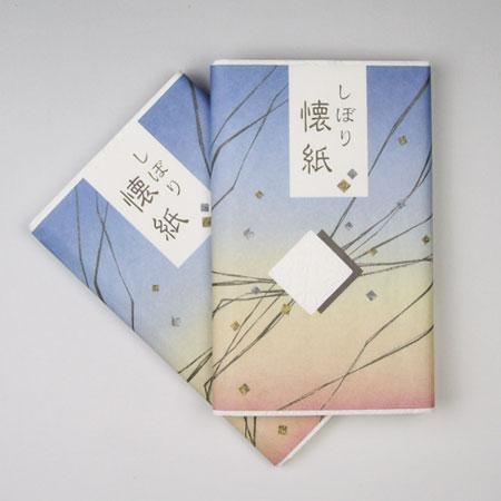 【茶道具 懐紙/かいし】しぼり懐紙 2帖入り