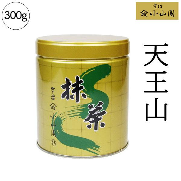 【抹茶 小山園】天王山300g缶京都宇治山政小山園Matcha Green Tea Powder