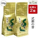 Shikibu 100 2set