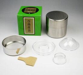 ステンレス製 抹茶ふるい 大
