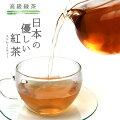 八女の和紅茶