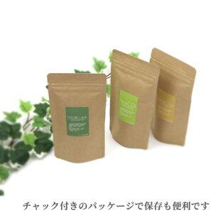 和紅茶日本の優しい紅茶国産八女福岡ここね茶屋ティーバッグ2g×8袋入り