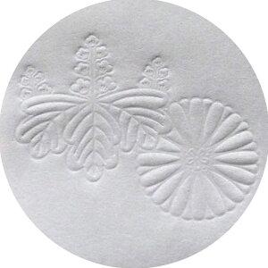 茶道具懐紙/かいし浮彫り政所懐紙5帖入り