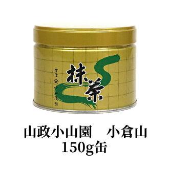 Mt. Oyama garden Kyoto Uji ogura 150 g cans Matcha Green Tea Powder