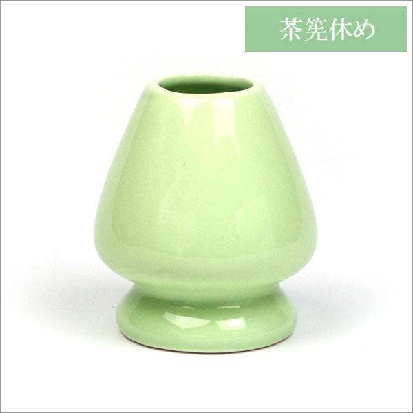 【茶道具 茶筅・茶筌】茶筅休め くせ直し グリーン
