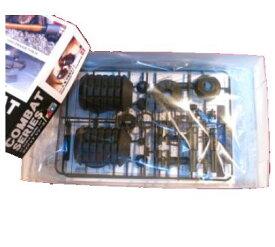 日・独 手榴弾セット [97式日本軍 ドイツ39型] コンバットシリーズ (4) 1/1スケール プラモデル MICRO ACE アリイ